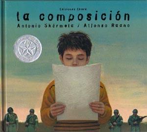 """Portada de """"La composición"""""""