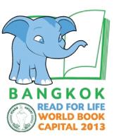 LogoBangkokWBC2013