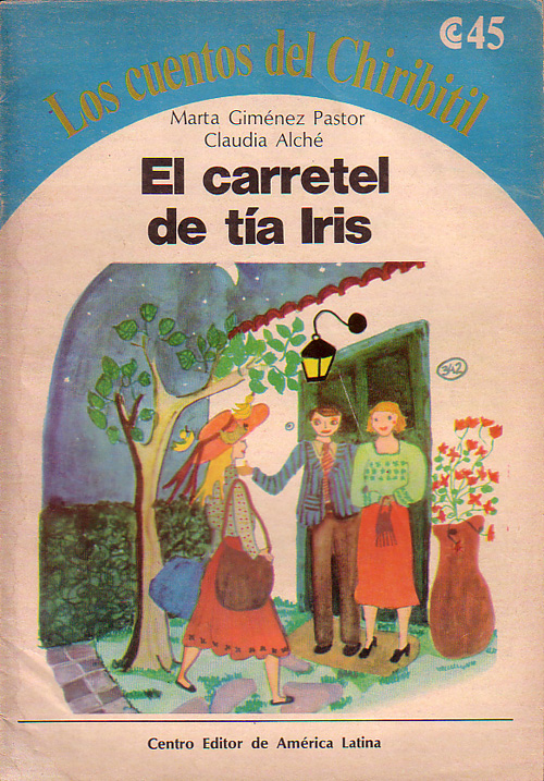 45-ElCarretelDeTiaIris